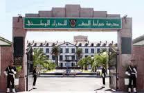 Le groupement du Darak El Watani de Sidi Bel Abbes présente son bilan d'activité 2014
