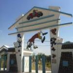 L'A.P.C.de Sidi Bel Abbes doit exécuter les instructions du ministre de l'intérieur « Récupérer le parc d'attraction (manège) »