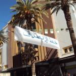 Sidi Bel Abbés. Commémore dignement  le  8 mai 1945 .