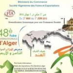 48ème FIA : plus de 600 entreprises nationales et des sociétés de 30 pays attendues