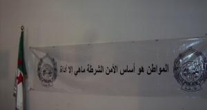 Journée mondiale contre le tabac célébrée à Sidi Bel Abbes par la sureté de wilaya.
