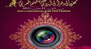 Honteux! un festival de cinéma dans un pays sans cinéma et certains y participent apparemment le vide attire le vide.