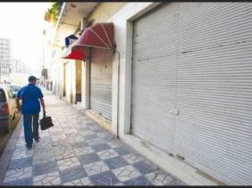 Aid el fitr : Le ministère du commerce compte mobiliser 30.000 commerces au niveau national