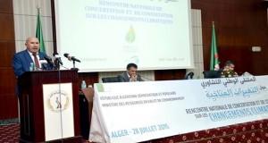 """L'Association  environnementale """"Jeunesse volontaire""""  a représenté  Sidi Bel Abbés  à la rencontre  nationale sur les réchauffements climatiques."""