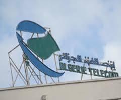 Hol-dup devant  les bureaux  Algérie poste de  zaouia   Sidi Bel Abbes