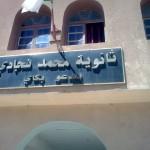 Les enseignants  dénoncent la délinquance juvénile à l'intérieur du lycée  Nedjadi Mohamed.