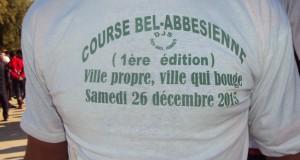 Sidi Bel Abbes à sa 1ere Édition sportive sous le slogan « ville propre ville qui bouge »
