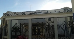 Sit-in  devant le siège de la daïra de Sidi Bel Abbes.