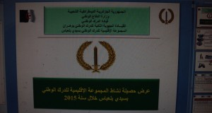 la gendarmerie nationale  de Sidi Bel Abbes dresse son bilan d'activité annuel 2015