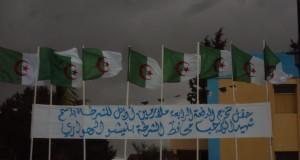 L'école de police « Tayebi Larbi » de Sidi Bel Abbes commémore la sortie de la quatrième promotion Baptisée  « Benichou Houari »