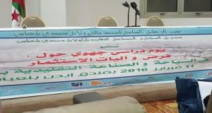 Journée d'études régionale sur le tourisme organisée à «Sidi Bel Abbes, une attention particulière à lui accorder!»