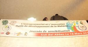 Journée d'étude sur l'innovation organisée  à Sidi Bel Abbes