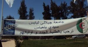 L'université  Djilali Liabes (UDL)  de Sidi Bel Abbés  ouvre ses portes aux futurs bacheliers.