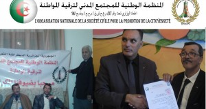 Le nouveau bureau d' O.N.S.C.P.C. de la wilaya de Sidi Bel Abbés à sa tête Mr Guemid Laid.