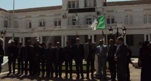 Commission d'enquête ministérielle  pour agrémenter la nouvelle École Nationale d'Agronomie ex ( ITMA)