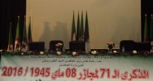 Sidi Bel Abbés  commémore officiellement la journée nationale  du 8 mai 1945