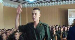 Prestation de serment des nouveaux auxiliaires de police judiciaire de gendarmerie de Sidi Bel Abbes