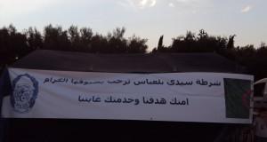 Les étoilés de la sureté de Sidi-Bel-Abbès, présentent aux voyageurs de passage « Maidate  El Ftour »