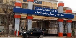Un étrange incendie s'est déclaré  au C.H.U. Hassani Abdelkader, service Gastro-entérologie