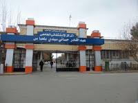 Prise en charge de la Thrombolyse au C.H.U. Hassani Abdelkader de Sidi Bel Abbés.