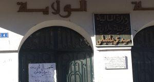Sidi Bel Abbés prend part  à la Grève nationale du trésor public.