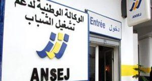 Installation du bureau de wilaya  de la  Fédération  Nationale  des jeunes  Entrepreneurs (F.N.J.E.) à Sidi Bel Abbés
