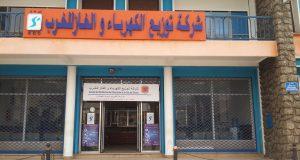 Journée portes- ouvertes à la S.D.O. de Sidi Bel Abbés. Économie d'énergies et son utilisation idoine