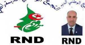 Le parti R.N.D. de la wilaya de Sidi Bel Abbes , rend public la listes des candidats aux élections législatives prévues  le 4 mai 2017.