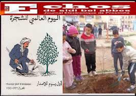 Sidi Bel Abbes célèbre la journée de l'arbre.