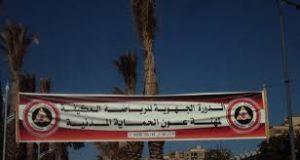 Sidi Bel Abbes organise le deuxième Regroupement  régional des directeurs de la protection civile.