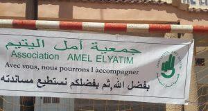 L'association «Amel El Yatim   dresse son bilan annuel de l'exercice 2016