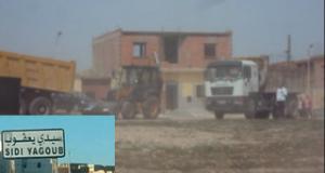 La décharge sauvage  de Sidi Yagoub  enfin déblayée.