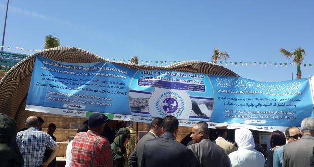 La journée du  20 Mai, consacrée à  la 5 ème édition de l'opération » ports et barrages bleus»
