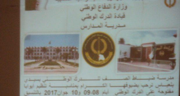 La gendarmerie Nationale de Sidi Bel Abbés ouvre  ses portes au large public sous le slogan «la sécurité est  un acquis pour tous»