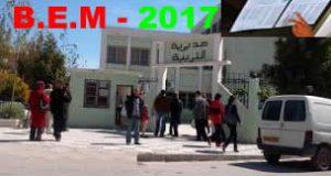 Sidi Bel Abbes  présente un taux de réussite de 57,06 à l'examen de fin de cycle moyen cession 2017.