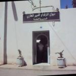 Le personnel de l' O.P.G.I. de Sidi Bel Abbés exigent le départ du directeur général par intérim.