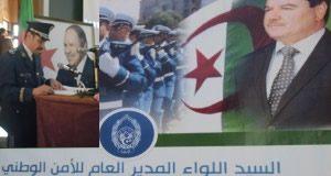 la sureté de wilaya de Sidi Bel Abbés triomphe la remise de grades avec vive émotion.