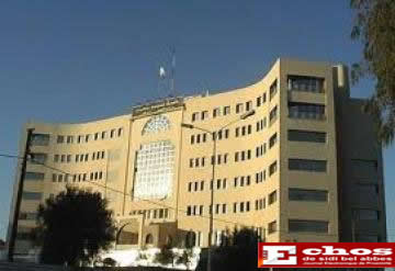 Réunion du conseil de l'exécutif de la wilaya de Sidi Bel Abbés.