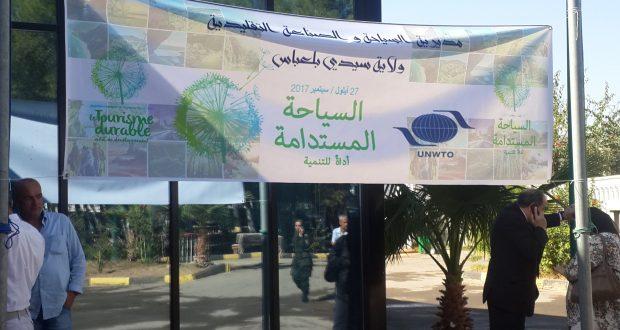 Sidi Bel Abbés célèbre la journée mondiale du tourisme.