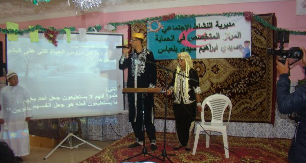 Célébration du  MAWLID ENNABAWI  au centre des enfants en danger moral de Sidi-Brahim.
