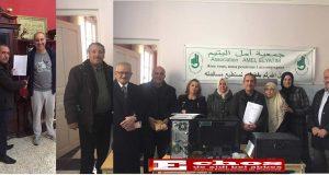Communiqué du groupe initiateur  à l'action  «solidarité Nardjes».