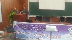 La direction du commerce de Sidi Bel Abbes  clôture l'évènement  « La semaine nationale de la qualité »