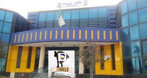 Algérie poste de S.B.A, dans la tourmente, suite à un second scandale de détournement de deniers public.