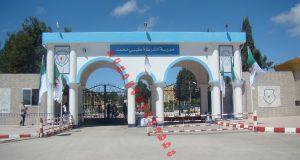 L'école de police Tayebi Mohamed célèbre la journée nationale du savoir.