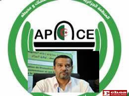 'Association de Protection du Consommateur  (A.P.O.C.E) fait des propositions pour élargir son champ d'intervention