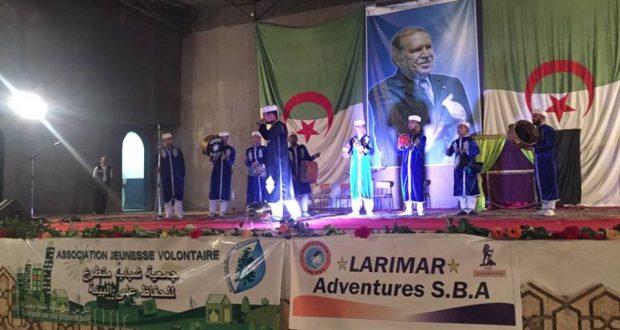 Jeunesse volontaire et Larimar, célèbrent les festivités du 5 juin, en l'absence de la direction de l'environnement de S.B.A.