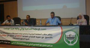 Ain Témouchent : A.P.O.C.E organise une rencontre régionale sur la protection et l'orientation du consommateur.