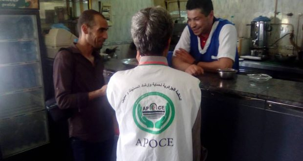 Sidi Bel Abbes, Met en  application  le  décret gouvernemental assurant  le lait subventionné.