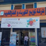 Sonelgaz de Sidi Bel Abbes poursuit sa campagne de sensibilisation pour lutter contre les dangers du monoxyde de carbone.