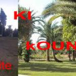 Le jardin public ( jnane Beylek) belabésien à l'ère de la médiocrité !!!